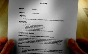 Советы по составлению резюме учителя, педагога без опыта работы
